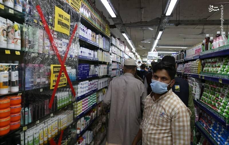 مردم پاکستان کالاها و محصولات فرانسوی را نمی خرند